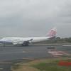 China Airlines 747 at Narita airport