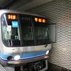 Tozai Line