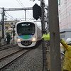 Smile train being signaled into Shiinamachi station.(Tokyo, Japan)